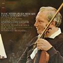 Mozart: Violin Concerto No. 3, K. 216 & Sinfonia concertante, K. 364 (Remastered)/Isaac Stern