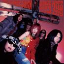 DANCE HITS 1993-1995/ソウル・フラワー・ユニオン