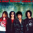 DANCE HITS 1996-1999/ソウル・フラワー・ユニオン