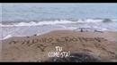 Non Dirò Il Tuo Nome (Lyric Video)/Gianluca Grignani