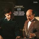 Tchaikovsky: Violin Concerto in D Major, Op. 35 & Dvorák: Romance in F Minor, Op. 11/Itzhak Perlman