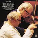 Tchaikovsky: Violin Concerto & Méditation/Isaac Stern