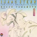 The Classic Melodies of Japan (Remastered)/Isaac Stern