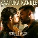"Kaatuka Kanule (From ""Aakaasam Nee Haddhu Ra"")/G.V. Prakash Kumar"