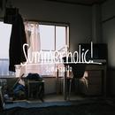 Summerholic!/斉藤壮馬
