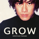 GROW/貴水 博之