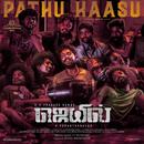 """Pathu Kaasu (From """"Jail"""")/G.V. Prakash Kumar"""