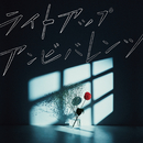 Dead or Alive/ЯeaL