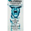 innocent world/Mr.Children