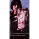 Everything (It's you)/Mr.Children