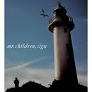 Sign/Mr.Children