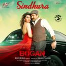 "Sindhura (From ""Bogan (Telugu)"")/D. Imman"