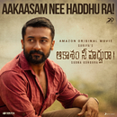 "Aakaasam Nee Haddhu Ra (From ""Aakaasam Nee Haddhu Ra"")/G.V. Prakash Kumar"