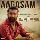 "Aagasam (From ""Soorarai Pottru"")/G.V. Prakash Kumar"