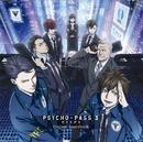 PSYCHO-PASS サイコパス 3 Original Soundtrack (配信バージョン)/音楽:菅野 祐悟