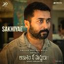 """Sakhiyae (From """"Aakaasam Nee Haddhu Ra"""")/G.V. Prakash Kumar"""