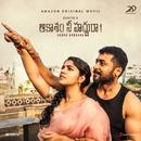 Aakaasam Nee Haddhu Ra (Original Motion Picture Soundtrack)/G.V. Prakash Kumar