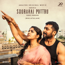 Soorarai Pottru (Malayalam) (Original Motion Picture Soundtrack)/G.V. Prakash Kumar
