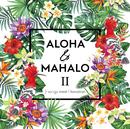 ALOHA & MAHALO II/須藤 薫
