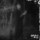 Lapsus/Zero Kill