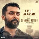 """Kayilo Aakasam (From """"Soorarai Pottru (Malayalam)"""")/G.V. Prakash Kumar"""