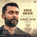 "Kayilo Aakashi (From ""Soorarai Pottru (Kannada)"")/G.V. Prakash Kumar"