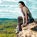 Bao Bei (2nd Edition)/Karen Mok