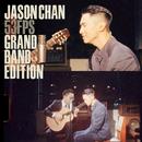 53FPS Grand Band Edition/Jason Chan