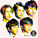 This is 嵐/嵐