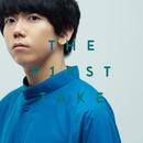 ファンファーレ - From THE FIRST TAKE/sumika