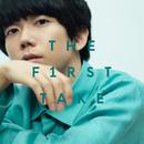 エンドロール - From THE FIRST TAKE/sumika