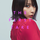 IGNITE - From THE FIRST TAKE/藍井エイル