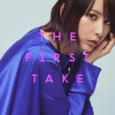 I will... - From THE FIRST TAKE/藍井エイル