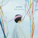 本音 / Late Show/sumika