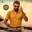 Soorarai Pottru (Original Background Score)/G.V. Prakash Kumar