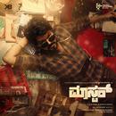 Master (Kannada) (Original Motion Picture Soundtrack)/Anirudh Ravichander