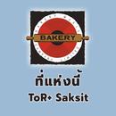 I'm Here/ToR+ Saksit