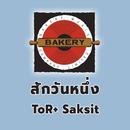 Some Day/ToR+ Saksit