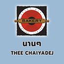Nan Nan/Thee Chaiyadej