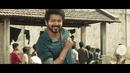 """Kutti Story (From """"Master"""")/Anirudh Ravichander"""