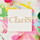Fight!!/ClariS