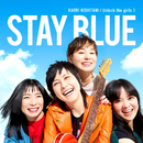 Unlock the girls 3 -STAY BLUE-/岸谷 香