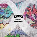 SK∞ エスケーエイト (オリジナルサウンドトラック)/Various Artists