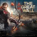 The Great Wall (Original Soundtrack Album)/Ramin Djawadi