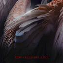 Kire Bulandı/Atlas