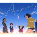 巣立ちの歌 / Life is サイダー/Various Artists