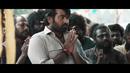 "Modhalettu (From ""Master (Telugu)"")/Anirudh Ravichander"