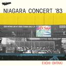 NIAGARA CONCERT '83/大滝 詠一