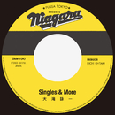 Singles & more/大滝 詠一