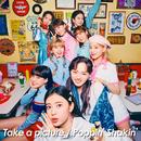 Take a picture/Poppin' Shakin'/NiziU